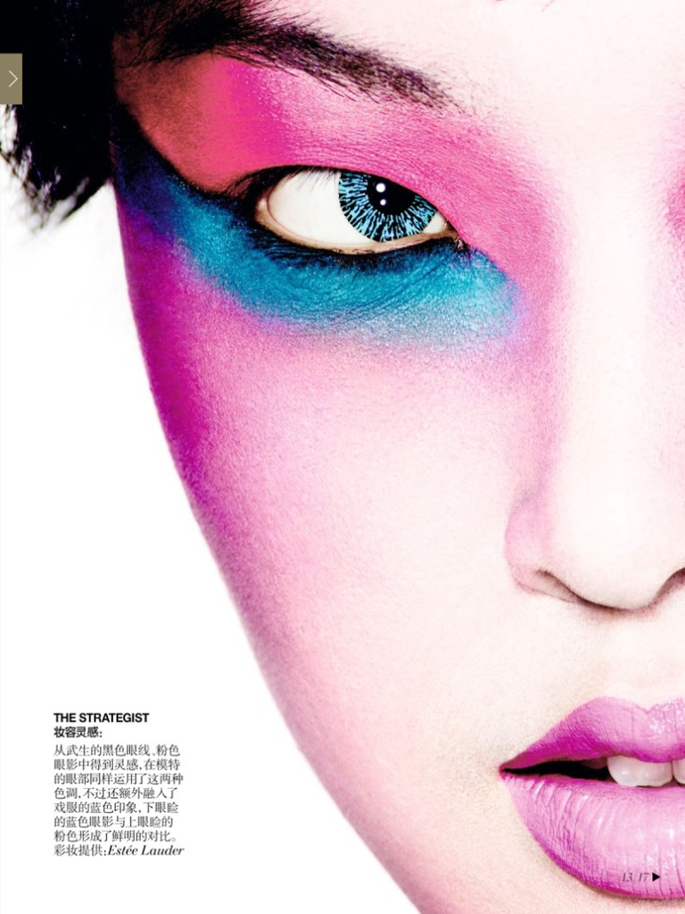 tian-yi-chinese-opera-actors-by-mario-testino-for-vogue-china-december-2013-9