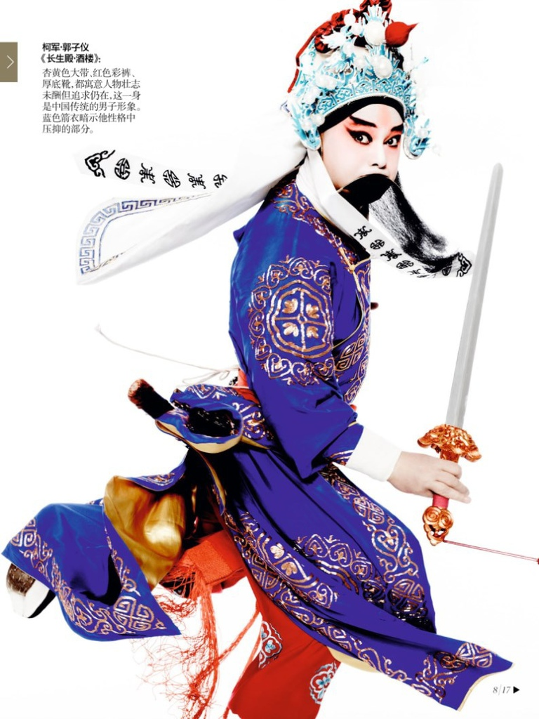 tian-yi-chinese-opera-actors-by-mario-testino-for-vogue-china-december-2013-4
