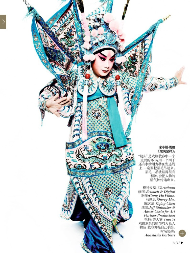 tian-yi-chinese-opera-actors-by-mario-testino-for-vogue-china-december-2013-10