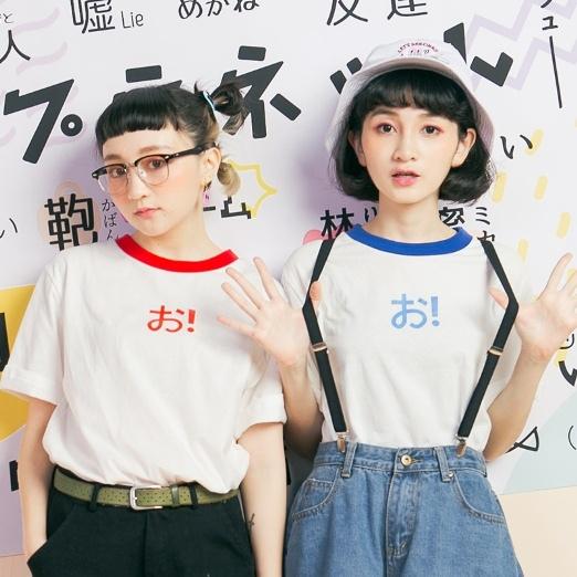 6918-12日文字ㄡT-兩色RL.jpg
