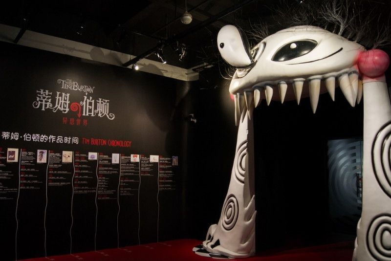 06_the-world-of-tim-burton_lafayette-art-and-design-center-shanghai-china-800x534.jpg
