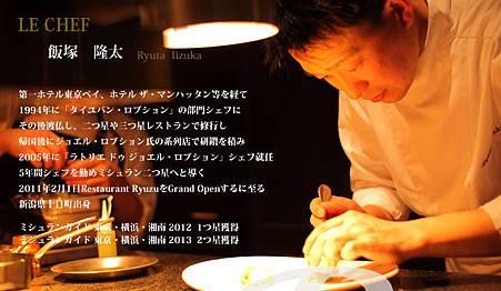 chef_img.jpg