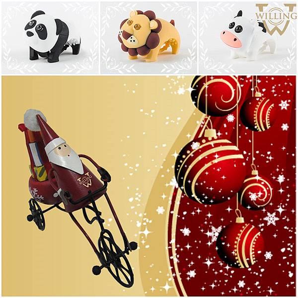 威輪聖誕節活動獎品