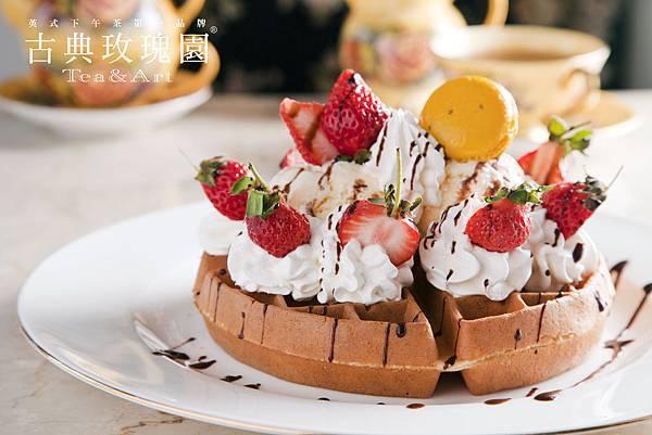 馬卡龍冰淇淋鬆餅