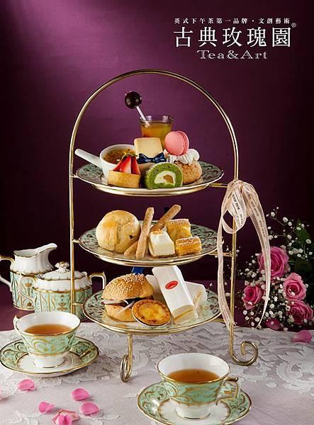 威廉王子下午茶