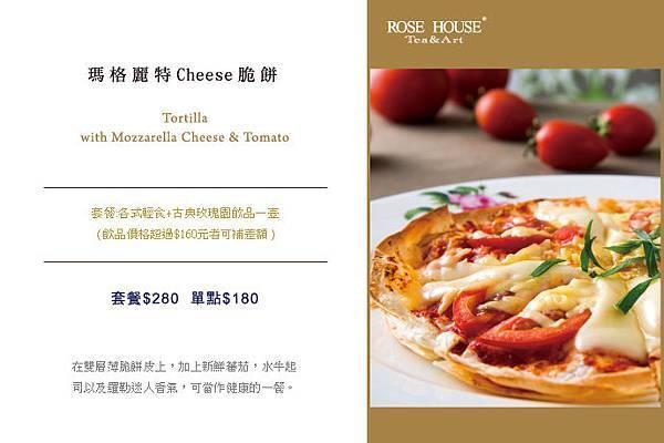 menu-001-04