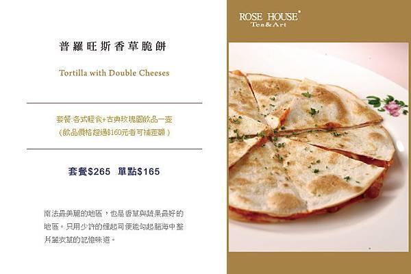 menu-001-05