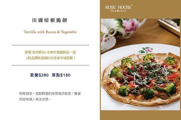 menu-001-06