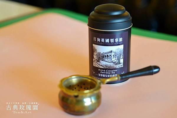 皇家伯爵茶