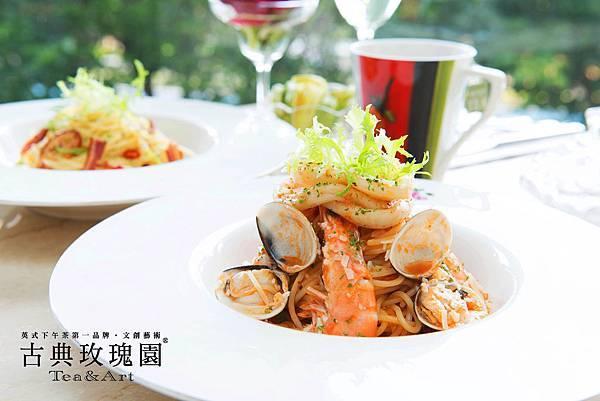 米蘭海鮮義大利麵-古典玫瑰園
