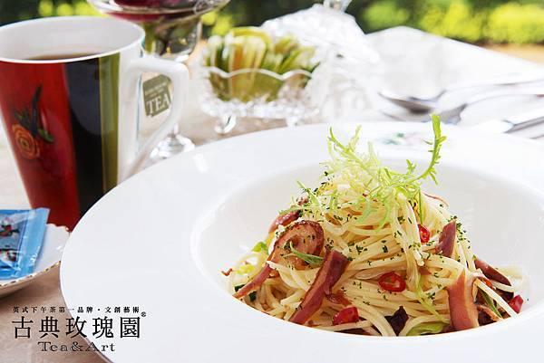 古典玫瑰園-主廚創意義大利麵