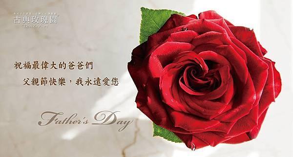 祝福爸爸永遠開心、健康,父親節快樂