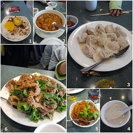 MA-Cuisine1