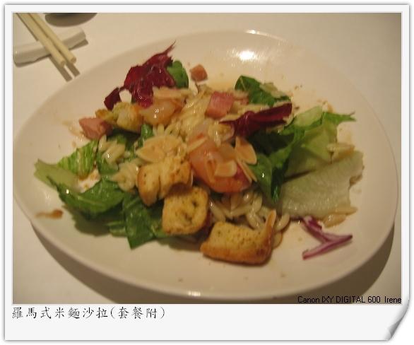 錦江御宴 (5).jpg