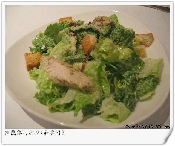 錦江御宴 (6).jpg