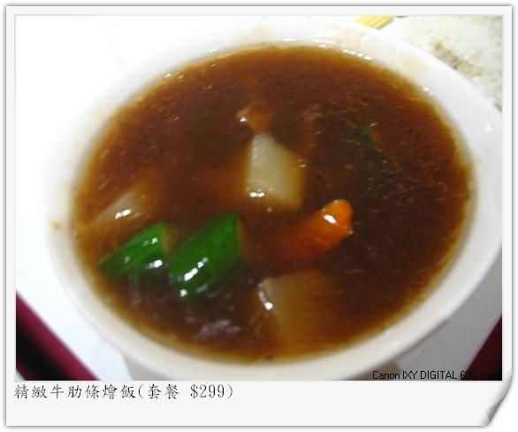 錦江御宴 (15).jpg