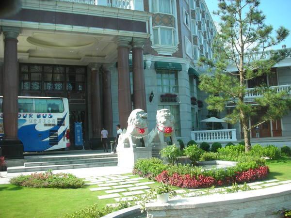 這是我住的米堤大飯店,