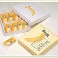 ph_banana2.jpg