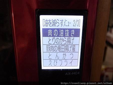 R1043167.JPG