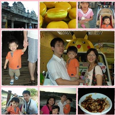 2008.10.10大溪老街