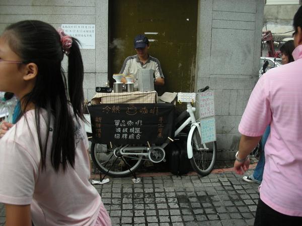 可愛的腳踏車咖啡店