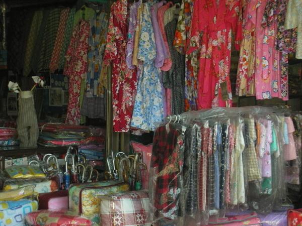 日式和服店