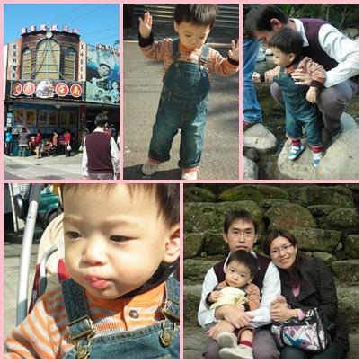 family day 南庄一日遊.jpg