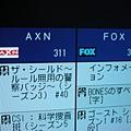 也有AXN