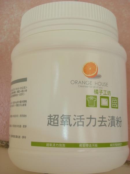 橘子工坊,超氧活力去漬粉