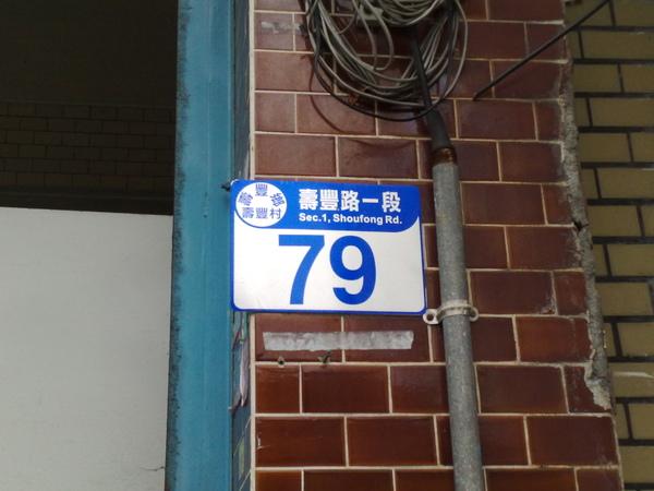 20081116386.jpg