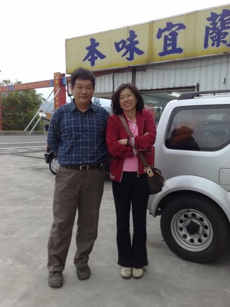 韓'R跟太太來一張*^_^*