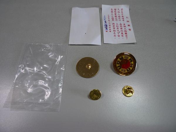 會徽章.JPG