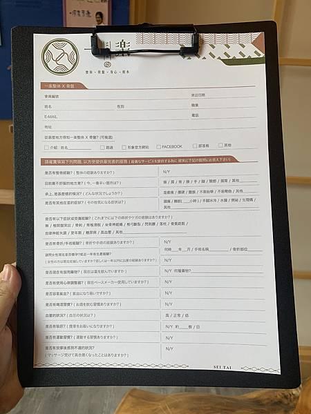 IMG_5990(202007B.JPG