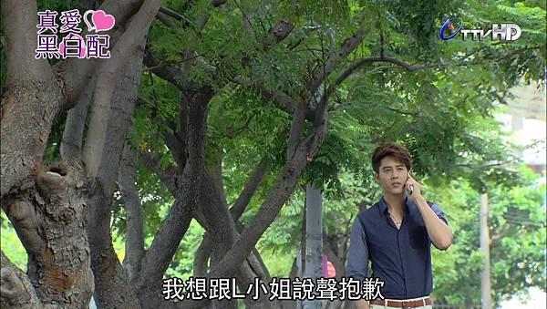 20131006_LoveAround_ep018-6[10-54-06].JPG