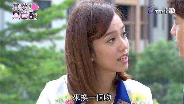 20131006_LoveAround_ep018-6[11-15-08].JPG