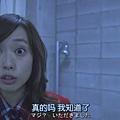 SPEC~零~.SPEC~Rei~.SP.Chi_Jap.HDTVrip.704X396-YYeTs人人影视[(068505)17-29-31].JPG