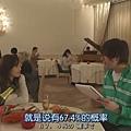 SPEC~零~.SPEC~Rei~.SP.Chi_Jap.HDTVrip.704X396-YYeTs人人影视[(092202)09-08-02].JPG