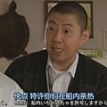 海上诊疗所.Umi.no.Ue.no.Shinryojo.EP07.Chi_Jap.HDTVrip.704X396-YYeTs人人影视[(018378)09-39-56].JPG