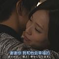 海上诊疗所.Umi.no.Ue.no.Shinryojo.EP07.Chi_Jap.HDTVrip.704X396-YYeTs人人影视[(064314)10-04-40].JPG