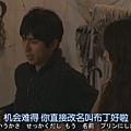 海上诊疗所.Umi.no.Ue.no.Shinryojo.EP07.Chi_Jap.HDTVrip.704X396-YYeTs人人影视[(074884)10-10-02].JPG
