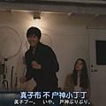 海上诊疗所.Umi.no.Ue.no.Shinryojo.EP07.Chi_Jap.HDTVrip.704X396-YYeTs人人影视[(075081)10-10-21].JPG