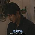 海上诊疗所.Umi.no.Ue.no.Shinryojo.EP07.Chi_Jap.HDTVrip.704X396-YYeTs人人影视[(075525)10-12-07].JPG