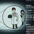海上诊疗所.Umi.no.Ue.no.Shinryojo.EP07.Chi_Jap.HDTVrip.704X396-YYeTs人人影视[(079256)10-14-14].JPG
