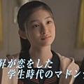 海上诊疗所.Umi.no.Ue.no.Shinryojo.EP07.Chi_Jap.HDTVrip.704X396-YYeTs人人影视[(080036)10-15-57].JPG