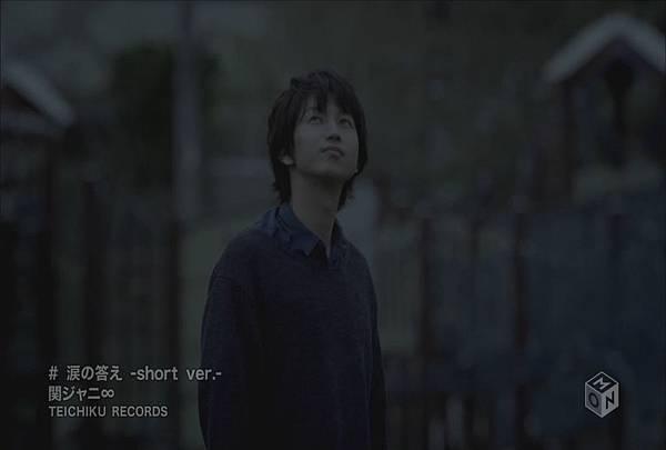 涙の答えPV(2013.06.12)[15-45-10].JPG