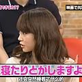 20130619ジャニ勉 桐谷美玲04.jpg
