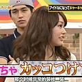 20130619ジャニ勉 桐谷美玲13.jpg