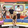20130619ジャニ勉 桐谷美玲14.jpg