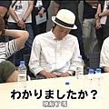 KANJANI∞ 8EST→「ガチンコ祭り!センターは俺だ!!」全公演ダイジェスト