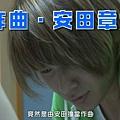 KANJANI∞ LIVE TOUR!! 8EST 〜